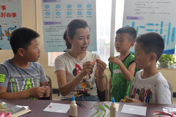 【重庆时报】暑期娃娃托管班  解决家长大难题