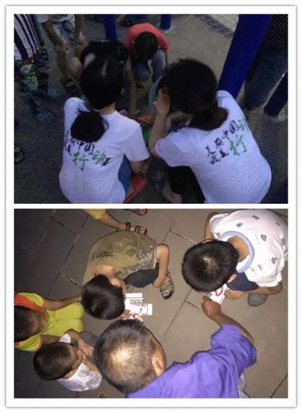 百镇千村万户环保宣传教育走进郭村镇第一天