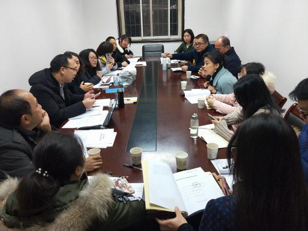 渝中区举行 2018 年社会组织等级评估专题培训