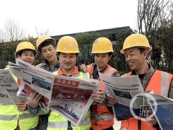 【上游新闻】重庆各界人士收看庆祝改革开放 40 周年大会盛况