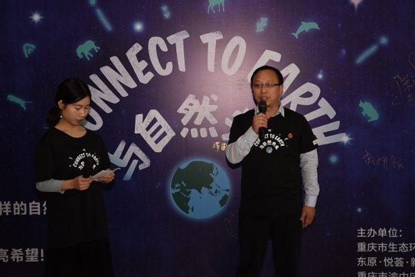 巴渝公益携手东原·悦荟·新新 Park 开展地球一小时活动