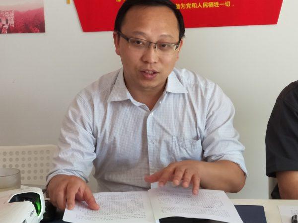 巴渝公益召开第二届理事会第六次会议
