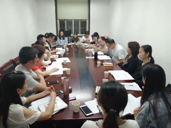 渝中区民政局举行 2019 年社会组织等级评估专题培训会
