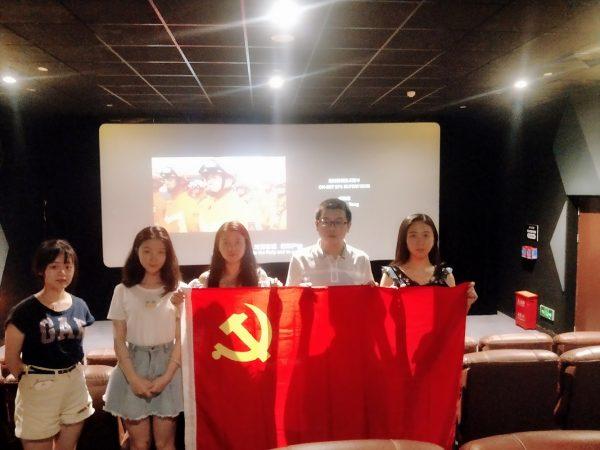 巴渝公益党支部开展主题党日活动组织观看电影《烈火英雄》