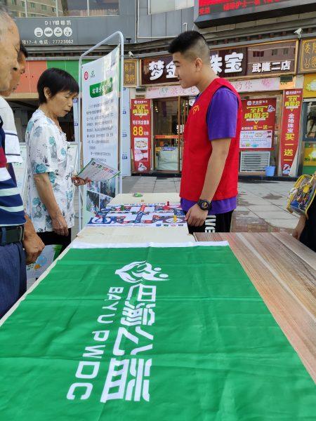 重庆垃圾分类成立专业志愿服务队伍 深入社区引导居民正确进行垃圾分类