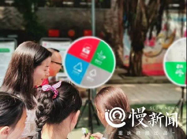 【重庆晚报】用过的擦嘴纸、荧光灯管坏了是什么垃圾? 这场趣味分类垃圾课,你学懂了吗