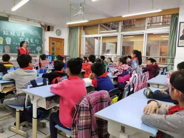 巴渝公益志愿者走进中华路小学开展垃圾分类小课堂