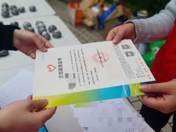 幸福社区生活垃圾分类——可回收物日志愿服务活动