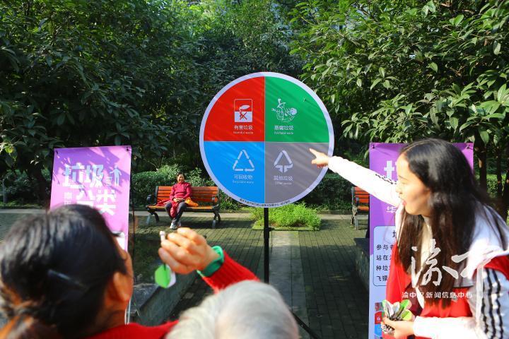 【在渝中】垃圾分类进社区 绿色环保入人心