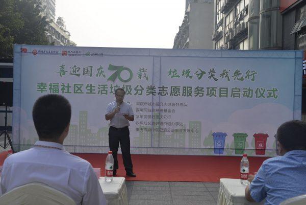 """我宁愿,为意义去奔波——记""""美丽中国,我是行动者""""2019 年百名最美生态环保志愿者郑建"""