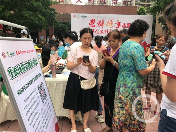 【上游新闻】守护环境!上百市民现场报名生态环保志愿者