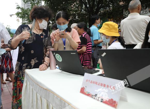 【华龙网】绿色出行知多少?重庆又多了一群环保志愿者