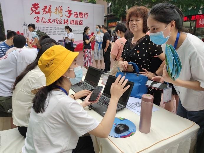 """巴渝公益党支部开展""""庆祝建党 99 周年""""活动"""