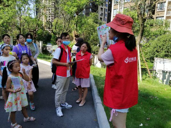 """巴渝公益开展""""美丽中国 我在行动""""垃圾分类家庭环保志愿服务活动"""