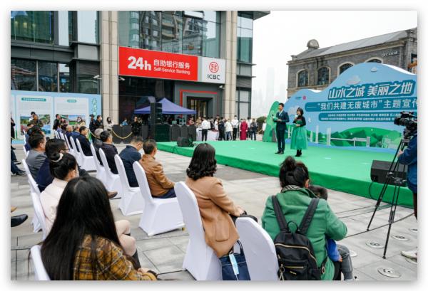 """重庆市生态环境保护志愿服务总队为""""山水之城 美丽之地""""——我们共建""""无废城市""""主题宣传活动提供志愿服务"""