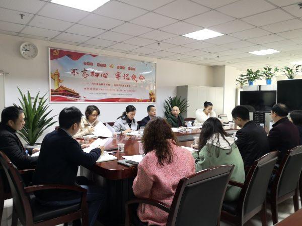 重庆市生态环境保护志愿服务总队召开 2021 年度工作会议