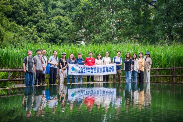 【公益时报】2021 自然亲水教育聚焦长江大保护
