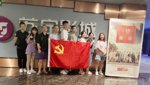 巴渝公益党支部开展建党 100 周年主题党日活动